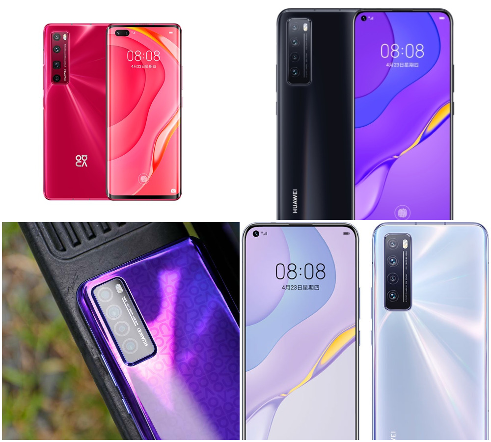 Huawei Nova 7 5G Price In Nigeria